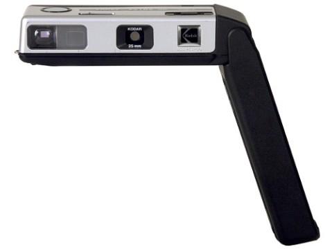 Kodak Ektra 22