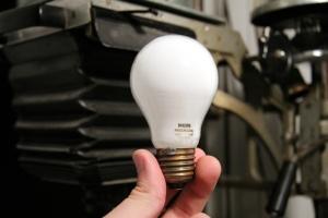 Old 75W pearl bulb